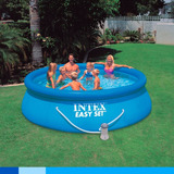 Pileta Intex Gigante Easy 457x122 Cm Bomba Env *10