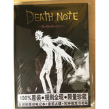 Death Note + Pluma En Stock