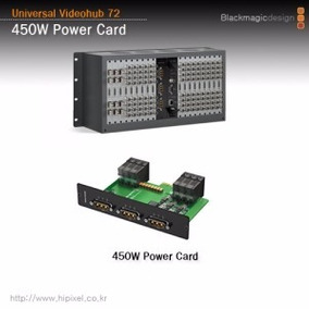 Blackmagic Design - Universal Videohub 450w Power Card