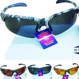 Oculos De Sol Polarizado Pesca Masculino Lente Várias Cores d9325a5a37