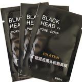 Black Head Pilaten Puntos Negros Danmix Fitness