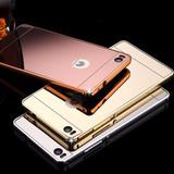 Funda Espejada Mirror Case Huawei P8 Lite P9 G8