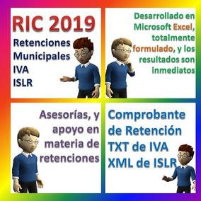 Ric 2019: Retenciones De Iva, Islr Y Municipales