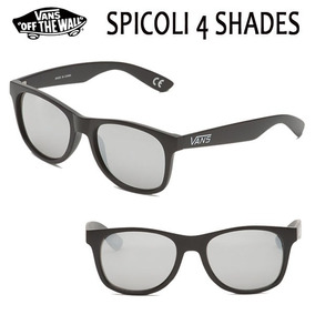3f1593112b8c9 Oculo Sol Sun Shade - Óculos De Sol Vans no Mercado Livre Brasil