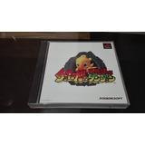 Chocobo Dungeon Sin Instructi Japones En Caja,play Station 1