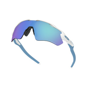 ead7eeef138ba Oakley Radar Path Branco De Sol - Óculos no Mercado Livre Brasil