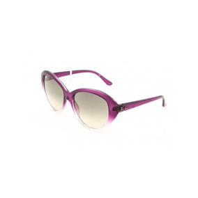 541210e3b84ae Oculos Ray Ban Acetato Roxo Lilas De Sol - Óculos no Mercado Livre ...