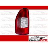 Dmax Stop Izquierdo Para Chevrolet Luv D-max (2005 - 2009)
