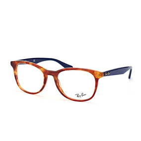Armaçao Rayban 5356 - Óculos no Mercado Livre Brasil 5415ab3c0f
