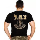Camiseta Airbone Comandos + Camiseta Israel Defense Force +