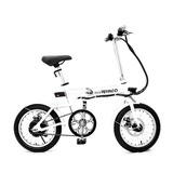 Bicicleta Electrica Plegable Winco E-bike Motor 220w Urbana