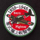 Parche Militar, Caza Japones Mitsubishi Zero 1939-1945