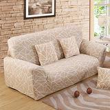 Forcheer Couch Cubiertas 1-piece Stretch Impreso Sofá Cubier