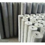 Tela Tejido Mosquitero Aluminio 1,50 Mt - Venta X Mt Lineal!