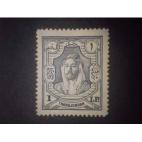 Selo Postal - Amir Abdulla Ibn Al-hussein (1882-1951)