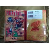 Fairy Tail - Manga En Español