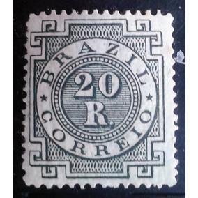 1884 # 61 Cifra 20 Reis Ver Russo Império S/ Ponto Nnn 1 132