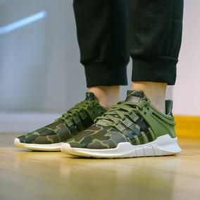 zapatillas adidas camuflaje hombre