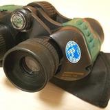 Binoculares Jh99990x99880 Moedl 750 8m/988000m