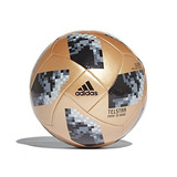 4a063fcbf0 Balón De Fútbol adidas Russia Telstar 2018 World Cup Glide