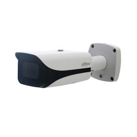 Câmera Ip 4.0 Mp Varif Motorizada 2.7~12mm Dahua