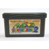 Super Mario World: Super Mario Advance 2 Gba Gameboy Advance