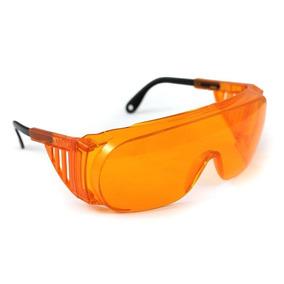 Óculos Bloqueador Luz Azul Blue Ray Blocker Uvex Original 7bbb91ce72