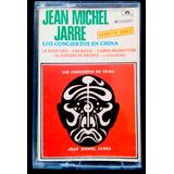 Cassette Jean Michel Jarre Polydor Chile 1982