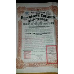 Republique Chinoise - 1920 - Petchilli.