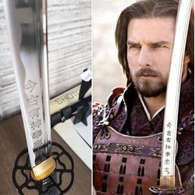 Espada Katana Forjada Carbono Ultimo Samurai Pronta Entrega