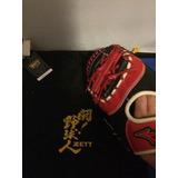 af0f08dadc7ce Luva Para Batingo (baseball) Rebatedor Mizuno - Esportes e Fitness ...
