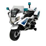 Moto Bmw Policia A Bateria Bebitos 12v