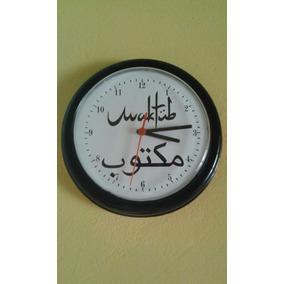 07c589971df Relogios De Parede Paises - Relógios no Mercado Livre Brasil
