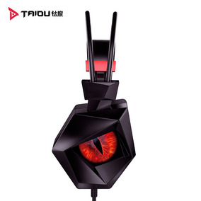 Titanio Ths300 Crow Eye Profe [dinero Caliente] Rojo