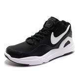 Nike Dilatta Aa2159 001 Basketball