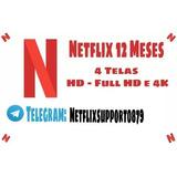 Mega Promoção!! 1 Ano De N£tflix. Premium (melhor Pacote)