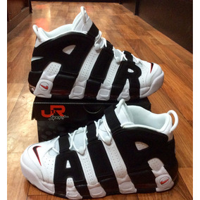 Nike Air More Uptempo lila