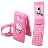 Celular Flip Con Tapa Hello Kitty Color Rosa Nuevo En Caja