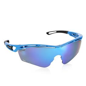 93fdb946c2 Robesbon Tr90 Gafas De Protección Gafas De Sol Polarizados D