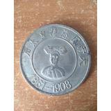 Monedas China De El Emperador Dragon De 1861 - 1908