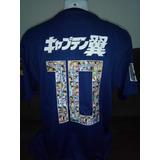 Camisa Seleção Japão Versão Tsubasa (pronta Entrega)
