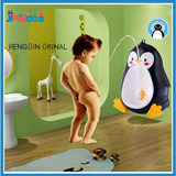 Urinario Portatil Pinguino Bacin Para Niño