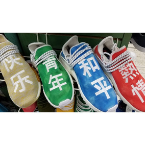 Calzado Ropa Bolsas Tenis Celeste Hombres Adidas Nmd Deportivos Y qn60zw41x c05f5036bc192