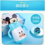 1. Garrafa Da Criaça Térmica Da Disney Mickey Azul Inox