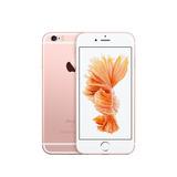 Celular Smartphone Iphone 6s Plus 128gb Rom 2gb Ram Oro Rosa