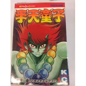 Coleção Mangá Kodansya Comics Magazine 1 A 9 Novo