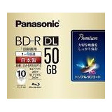 10 Panasonic Bluray Bd-r Dl 50gb 4x Speed Blu-ray Inkjet Pri
