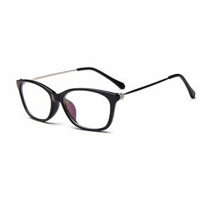 Oculos De Descanso Quadrado - Óculos no Mercado Livre Brasil e923fdd206