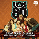 Varios Artistas - Serie Los 80