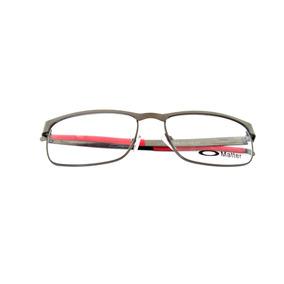 22b7674979dbf Armação Para Oculos De Grau X Treme - Beleza e Cuidado Pessoal no ...